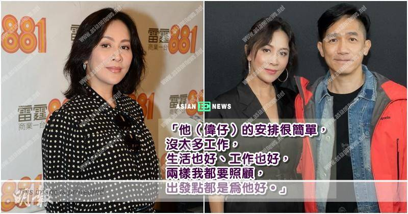 Carina Lau acts as Tony Leung's manager temporarily: It is for his own good