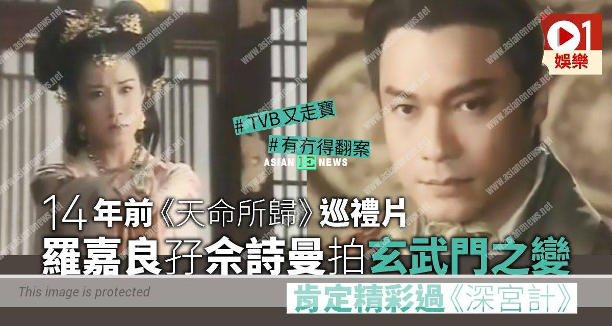 Palace Rivalry drama: Gallen Lo acts as Emperor Taizong and Charmaine Sheh fights against him