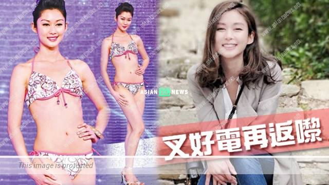 Eliza Sam leaves TVB and proceeds with her baby plan in Canada