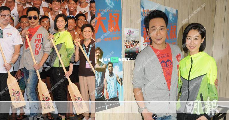 Men on the Dragon film: Francis Ng acts as Nancy Wu's admirer