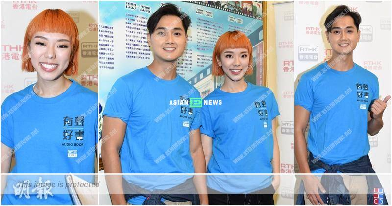 J. Arie colours her hair to orange for her MV; Fred Cheng rejects extreme changes