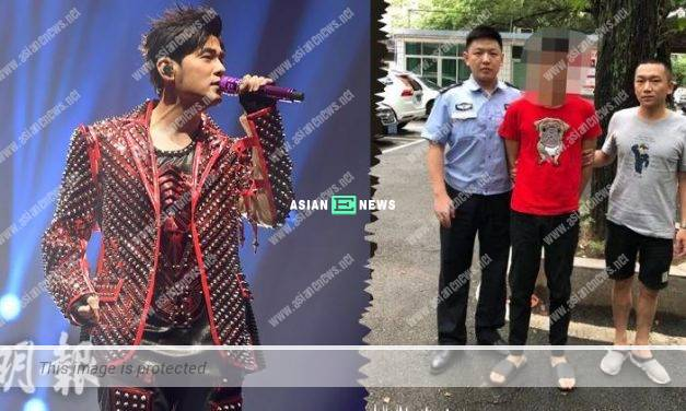 Criminal asks to watch Jay Chou's concert before going to jail