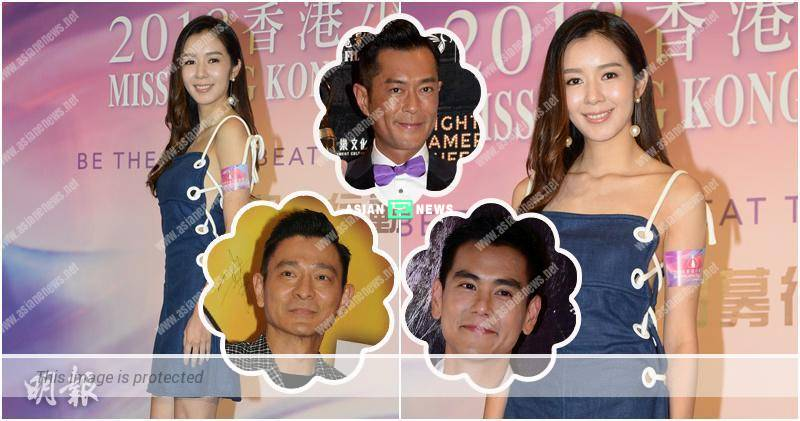 Louisa Mak hopes to work with Eddie Peng and is willing to act as his mother