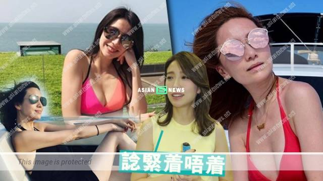 Paisley Wu gives a sexy swimsuit with deep V to Elaine Yiu