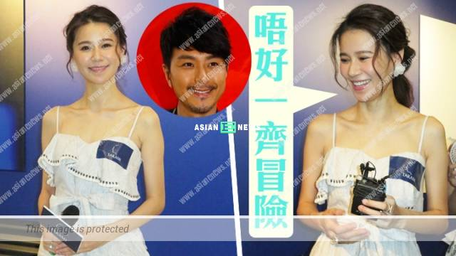 Priscilla Wong praises Edwin Siu is daring; She loves to explore places alone