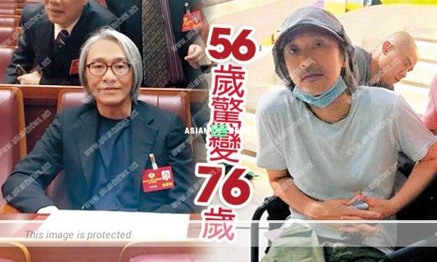 56 years old Stephen Chow resembles 76 years old? He directs The Mermaid 2 film