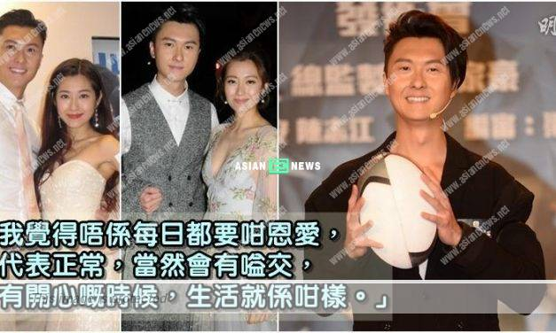 Vincent Wong admits he argues with his wife, Yoyo Chen