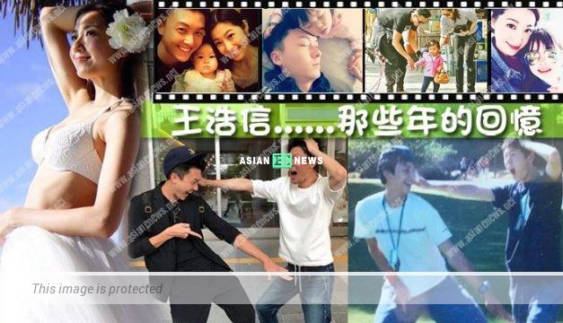 Vincent Wong feels emotional about his 17 years friendship with a male friend