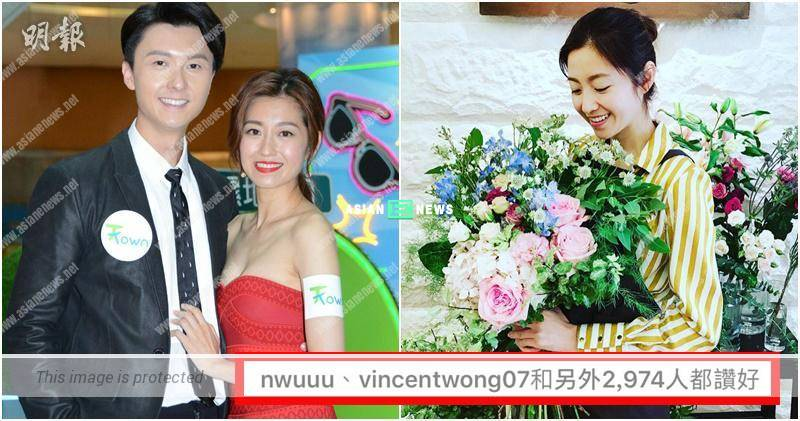 Vincent Wong and Yoyo Chen are separated? She asks anyone interested to buy flowers