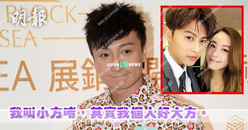Alex Fong does not feel embarrassed upon meeting Stephy Tang and Wang Zi once
