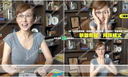 Annie Liu challenges tongue twisters in Cantonese