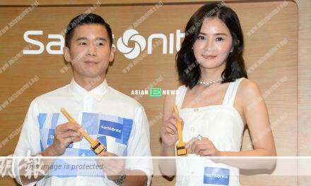Who is Charlene Choi's favourite partner for travelling?