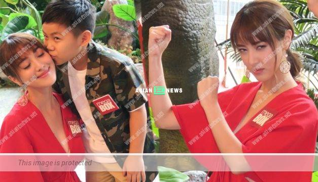 Grace Chan accidentally exposes her bra at an activity
