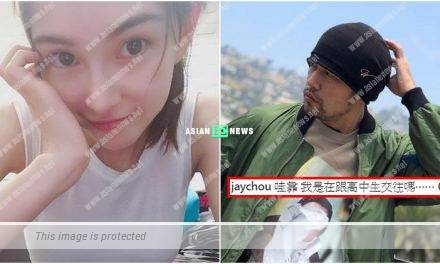 Hannah Quinlivan resembles a young girl? Jay Chou asks if he is dating a student