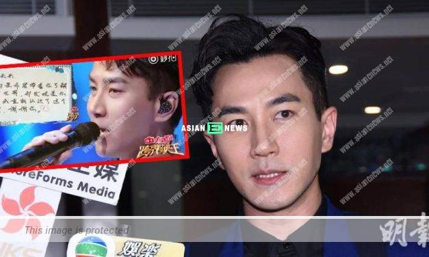 Hawick Lau clarifies having tears does not mean sadness