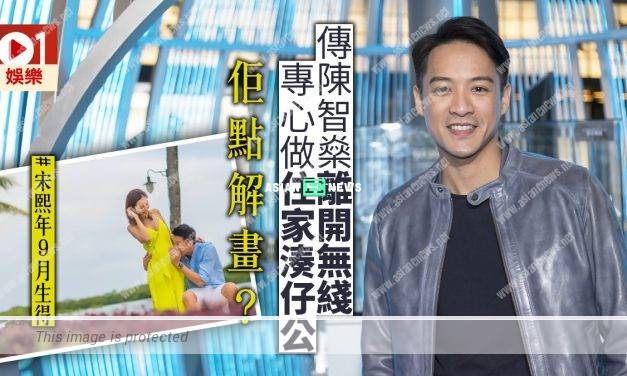 Jason Chan denies he has left TVB: We are liaising the contract