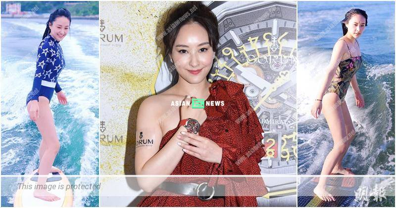 Jeannie Chan has Westerners suitors and have love at first sight