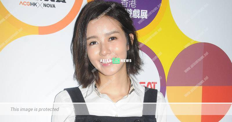 Louisa Mak uses her real name to play online game