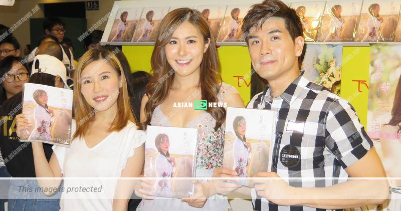 Moon Lau releases new book; Philip Ng turns up to support her