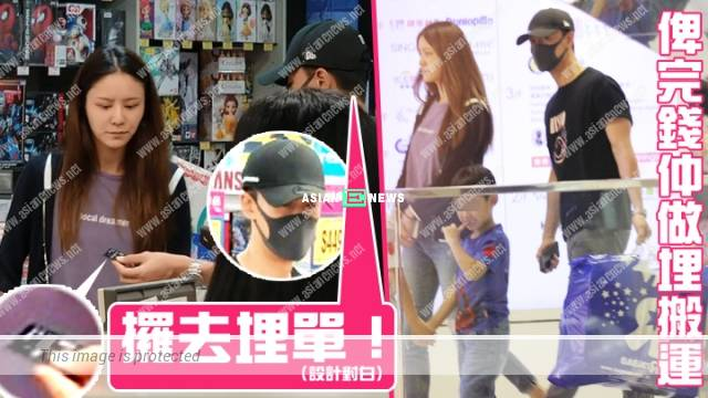 Raymond Lam accompanies his Chinese girlfriend, Zhang Xin Yue to the toys store