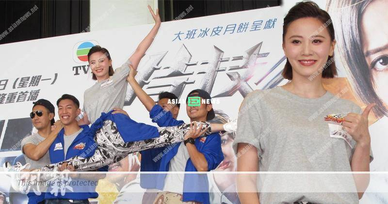 Rebecca Zhu feels numb after performing split leap