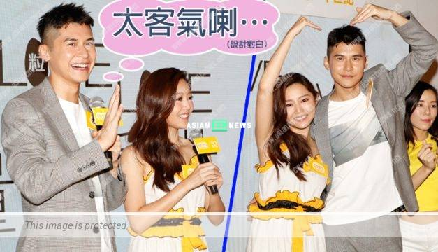 Michelle Wai's niece feels happier to see Carlos Chan