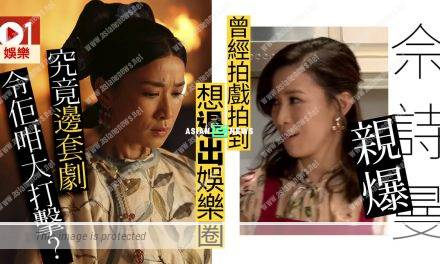 Charmaine Sheh did think of leaving showbiz before; I hate shooting crying scenes