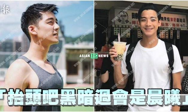 Dickson Yu wants to recover quickly and drink bubble tea
