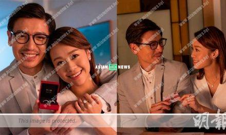 """Jacqueline Wong gets """"married""""? The bridegroom is not Kenneth Ma?"""