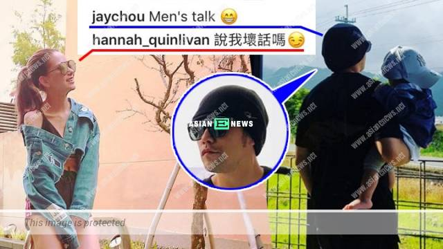 Hannah Quinlivan asks Jay Chou: Are you talking behind my back?