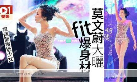 48 years old Karen Mok maintains a perfect body figure