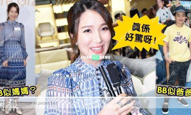 Leanne Li promises to announce her baby gender at a later time