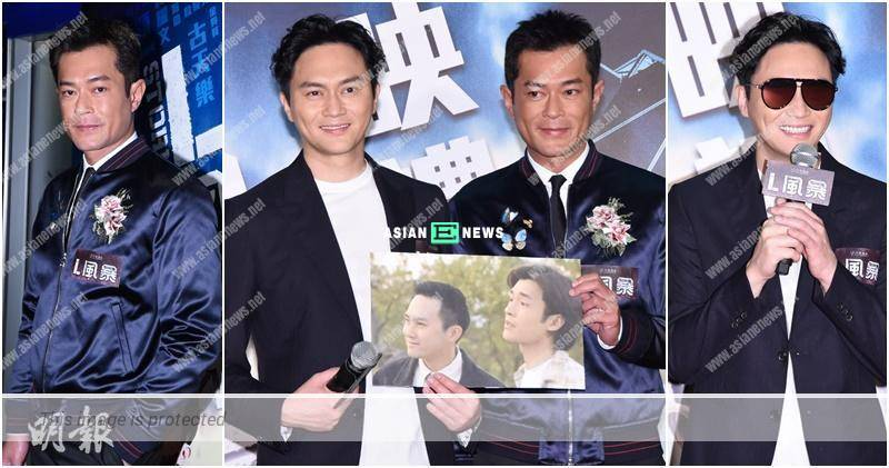 Julian Cheung says Louis Koo and he are child actors in Cold Blood Warm Heart series