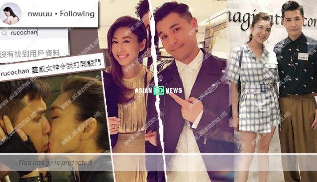 What happens? Nancy Wu stops following Ruco Chan on Instagram?
