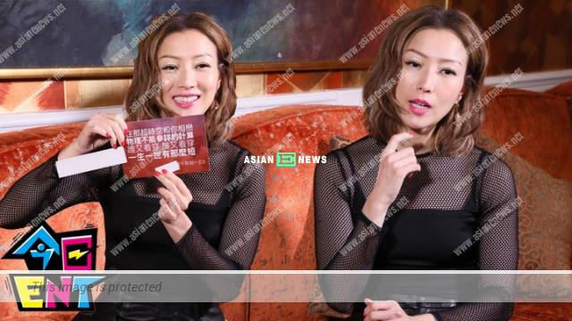 Sammi Cheng plays live broadcast and rejects to direct her MV