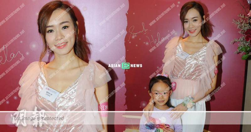 Shirley Yeung is busy earning money and fails to enrol course for her daughter