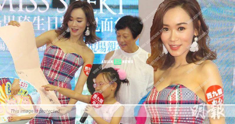 """Shirley Yeung becomes a """"pig"""" to her 6 years old daughter"""