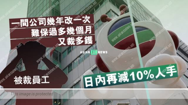 TVB conducts another retrenchment exercise; The manpower is reduced by another 10%?