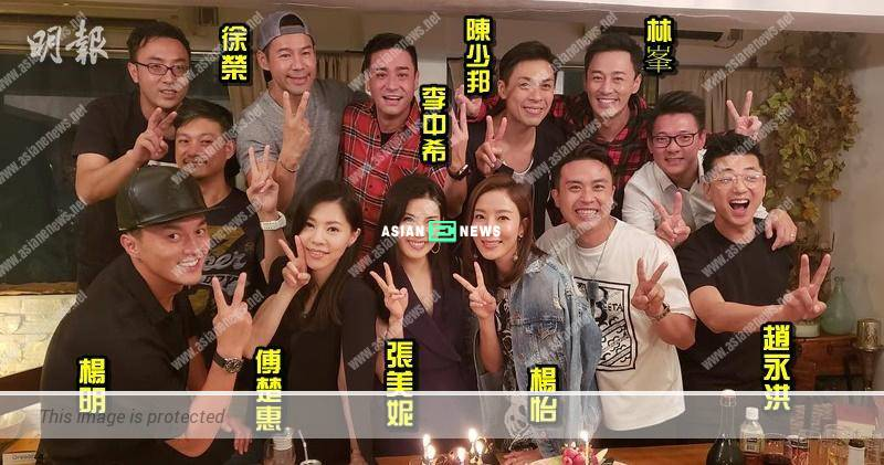 Tavia Yeung has a gathering with her colleagues including Raymond Lam