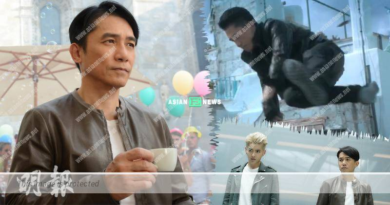 Tony Leung performs somersault at the rooftop in new film