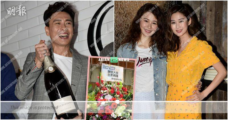 Bosco Wong opens another restaurant; His old love, Myolie Wu gives him flowers