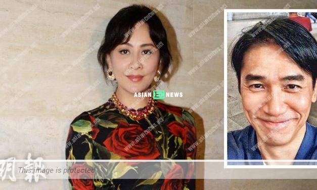 Carina Lau exposes Tony Leung can have a good long rest