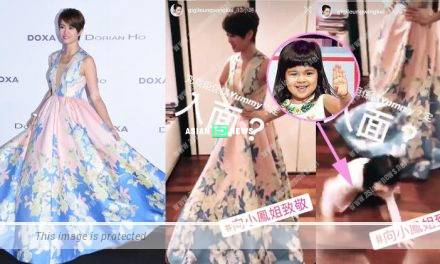 Gigi Leung's daughter, Sofia walks out underneath her dress