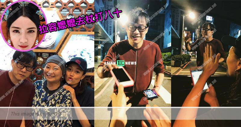 Joey Yung loses her mobile again and links it to Story of Yanxi Palace drama