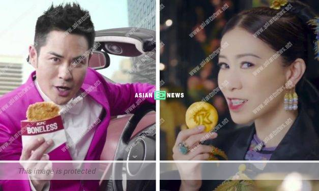 Charmaine Sheh and her old love, Kevin Cheng shoot KFC advertisement