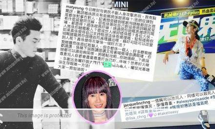 Matt Yeung defends Lisa Chong; Crystal Fung hopes the peace returns