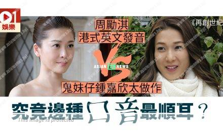 Niki Chow VS Linda Chung: Who do you prefer?