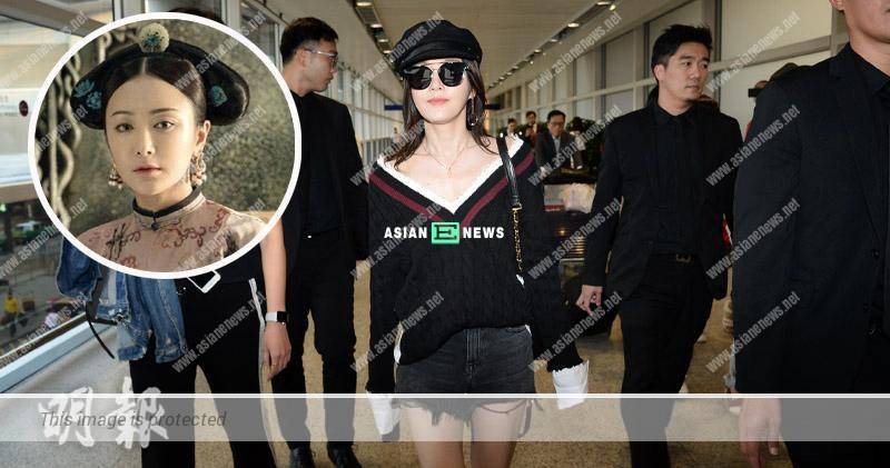 """Empress"" Qin Lan arrives in Hong Kong with 8 security guards escorting her"
