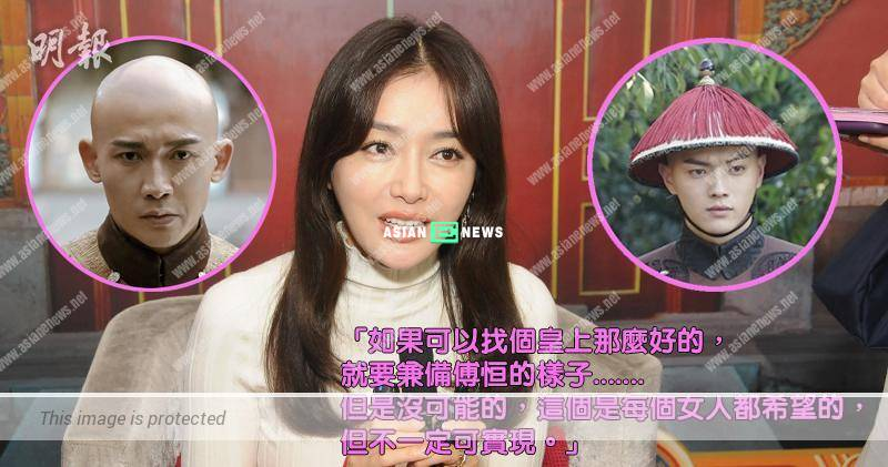 Qin Lan has a hectic work schedule and expresses her desire to date