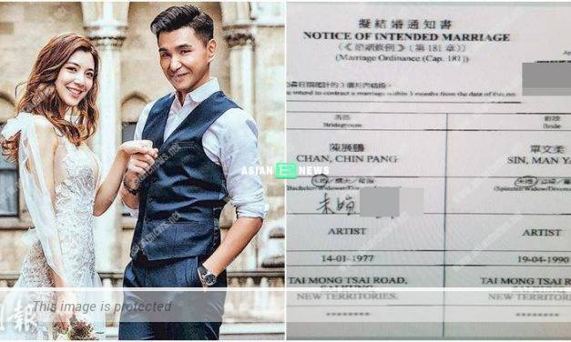 Ruco Chan and Phoebe Sin get married in October 2018; They are cohabiting?